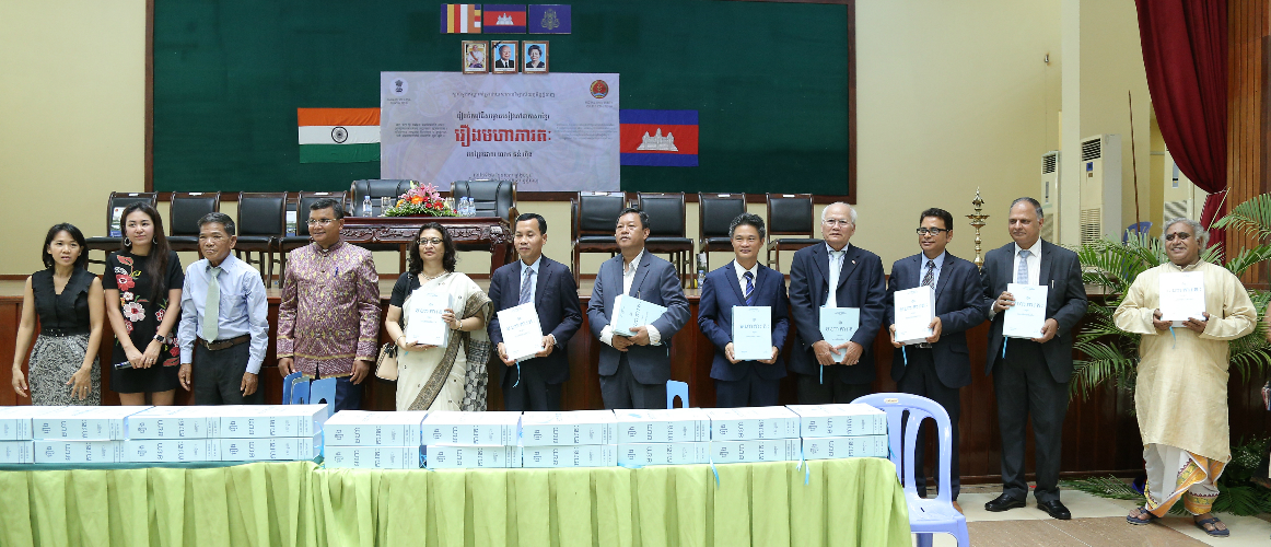 The launch of Khmer translation of 'Mahabharata'