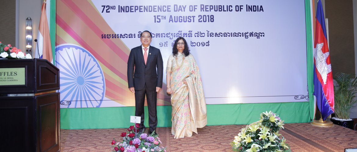 Ambassador hosted a reception on the occasion of 72nd Independence Day of India